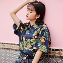 Casual Printed Loose Short Sleeve Blouse Beach Shirt for Couple Hawaiian Summer