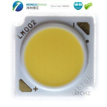 10pcs 13.5MM COB 8C-3B-24chips 24V-25.6V 14W Warm natural noon white CRI>80 Spotlight source