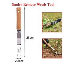 Насадка-вилка, резак для травы, садовая лопата для удаления травы, садовая лопата, инструменты для снятия заусенцев, гаджеты, инструменты для обрезки