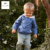 DB4840 dave bella primavera bebé niños impreso hoodies sudadera primavera niños escudo sudaderas con capucha azul