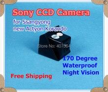 Вид Сзади автомобиля Обратный задней Камеры для Ssangyong new Actyon Korando