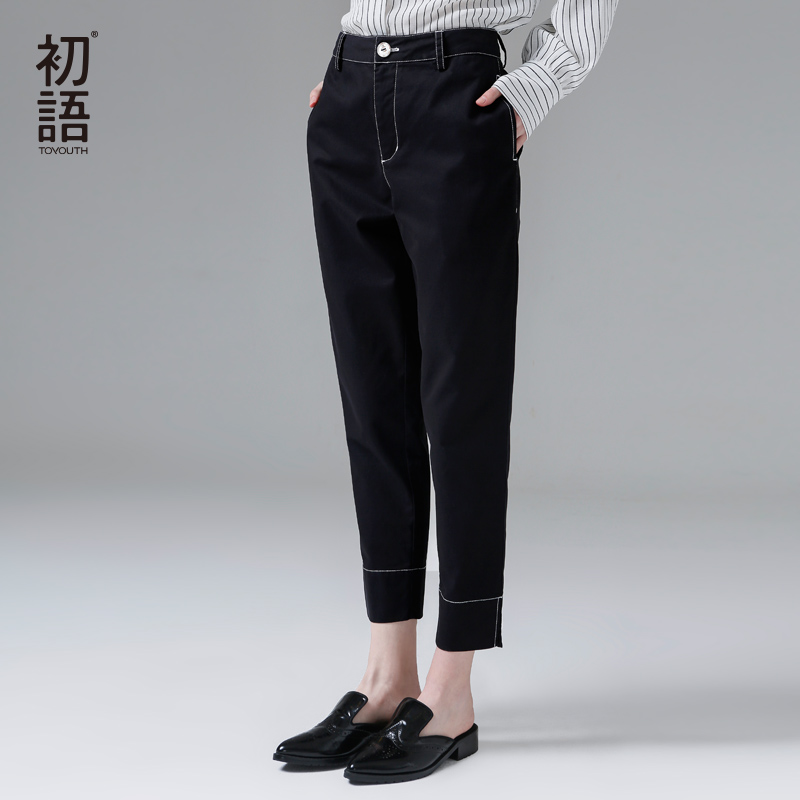 Toyouth Trousers Women 2018 Summer New Casual Cotton Work Pants Ankle Length Black Straight Bottom Korean Style
