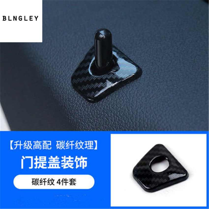 4pcs/lot ABS carbon fiber grain Door Pin Lock decoration cover for 2017 2018 BMW 5 series 528 530 540 G30