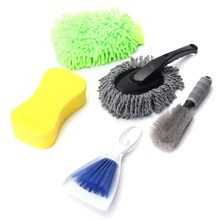 8 PCS Car Washing Interior Exterior Kit Products Tools Set To Clean Including Brush+Sponge+Glove+Wax Drag