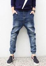 2015 fashion men Winter low-rise harem skinny jeans men pencil blue denim jeans