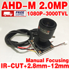 200W Ahd 3000tvl 1920 1080p Hd Manual Focusing Mini 2 8mm 12mm Camera Ship Module Pointed