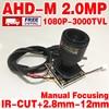 200W Ahd 3000tvl 1920 1080p Hd Manual Focusing Mini 2 8mm 12mm Camera Ship Module Pointed