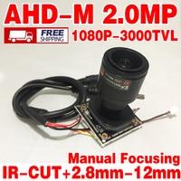200W Ahd 3000tvl 1920 1080P Hd Manual Focusing Mini 2 8mm 12mm Zoom Camera Chip Module
