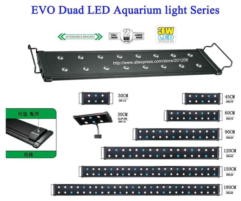 """72 """"-84"""" (180CM-210CM) EVO Duad حوض للأسماك النبات المياه العذبة المياه المالحة الشعاب المرجانية Cichlid حوض السمك LED ضوء مصباح الإضاءة"""