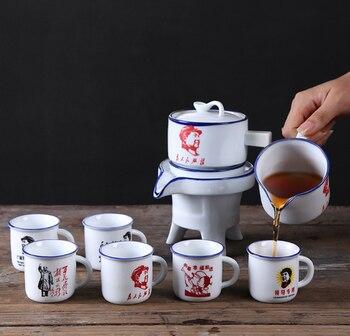 Retro ceramic Semi-automatic Kung Fu Tea Set,Mao chairman 6 tea cups and 1 tea pot,creative Tea set Exquisite ceramic drinkware