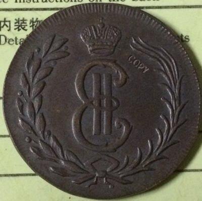 Wholesale 1766-1780 15 Coins Russian Kopeks Copper Coins Copy