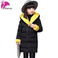 Enfants Veste Pour Les Filles D'hiver Manteau & Down Mode Enfant Vêtements Enfants Manteau À Capuchon Épaissir Coton Rembourré Veste