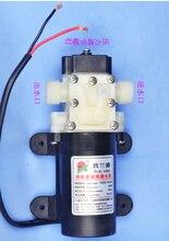 Насос для GFK-160 цифровой Управление разливочная машина/Малый Портативный Электрический жидкости розлива воды