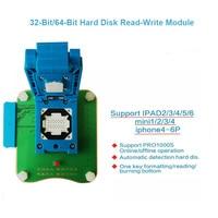 JC Pro1000S NAND Программист 32/64 бит жесткий диск читать и писать модуль для iPhone и iPad/iPad mini ремонт