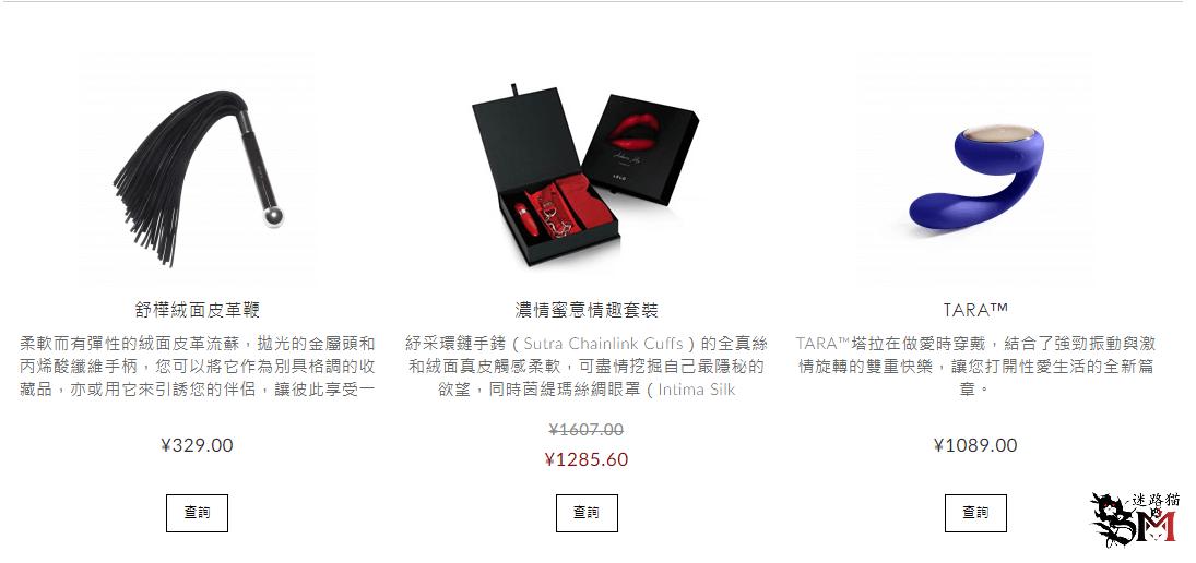 镶金道具之天价奢华LELO系列-世界奢华情趣用品设计品牌