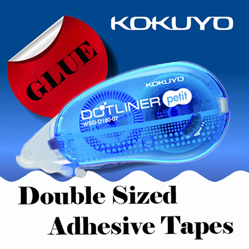 TUNACOCO KOKUYO D100 3pcs Fast Dry Sticky Glue Double Faced Adhesive Tape Punctiform Adhesive Glue Stationery Qt1710075