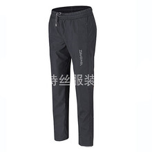 2016 Men Brands Autumn winter trousers Wind proof warmth retention Professional Fishing pants Mens pantalon homme Plus Size 3XL