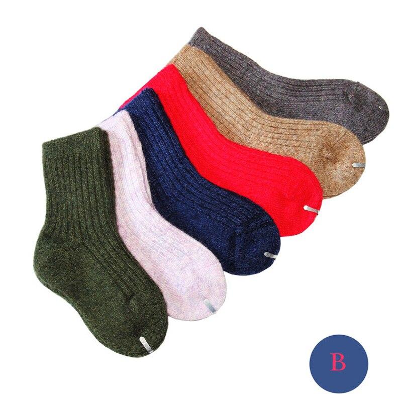 2019 Rushed Free Shipping Winter Children Thick Warm Socks Baby Cashmere Sock 2-12 Year Girl's Boy's Socks,kid 6pair=12pcs=lot