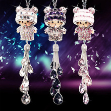 Car Pendant Rearview Mirror Cute Baby Crystal Diamond car decoration gifts car-mounted Decoration Accessories Gifts