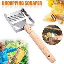 ステンレス鋼蜂蜜スクレーパー蜂ハイブ蜂蜜脱キャップフォークスクレーパーシャベル木製ハンドル養蜂ツール