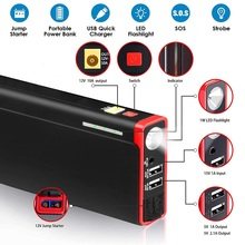 21000mAh Car Jump Starter 1500A Portable 12V External Car Battery Vehicle Emergency Battery Booster Multi-function Power Bank