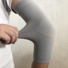 Par de cotoveleira elástica de nylon, 1 par de cotoveleira, para homens/mulheres, basquete, badminton, manga para proteção do braço, cotovelo, ultra respirável-fina