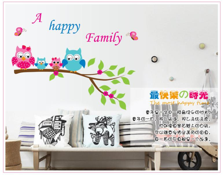 Cartoon Owl Family Branch Wall Sticker Children Bedroom Decals Colorful Mural#