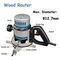 12 7 мм фрезерный станок по дереву 1050 Вт 0 5 дюйма Электрический инструмент для резьбы 220 В плоский триммер для кромки дерева гравировальный ст...