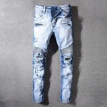 Fashion Streetwear Men Jeans Spliced Designer Light Blue Ripped Hip Hop Pants Slim Fit Biker Homme Size 29-42