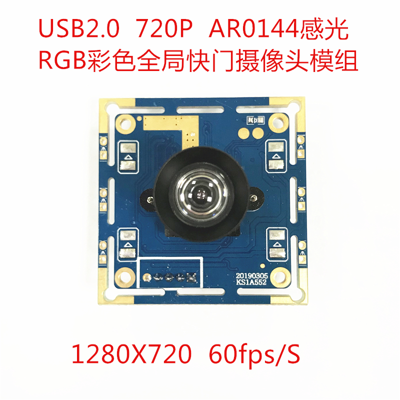 Image 3 - USB Global Exposure Global Shutter Color Camera Module High Speed Capture Industrial Recognition Scanning-in Air Conditioner Parts from Home Appliances