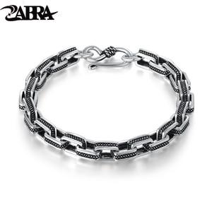 ZABRA 925 Sterling Silver Vint