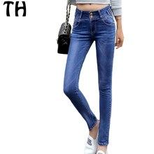 2016 Осень Slim Fit Stretch Skinny Jeans Для Женщин Карманы Моды Джинсы Брюки Pantalon Femme Mujer #161319