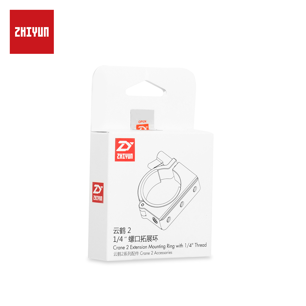 ZHIYUN Official Extension Mounting Ring with 1/4 Inch Thread for Zhiyun Crane 2 Gimbal Stabilizer