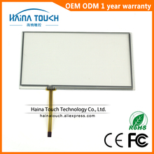 Raspberry Pi Compatible 164.9*103.8 mm 7 inch Resistive USB Touch Screen Panel Digitizer For GPS Car Pocket TV