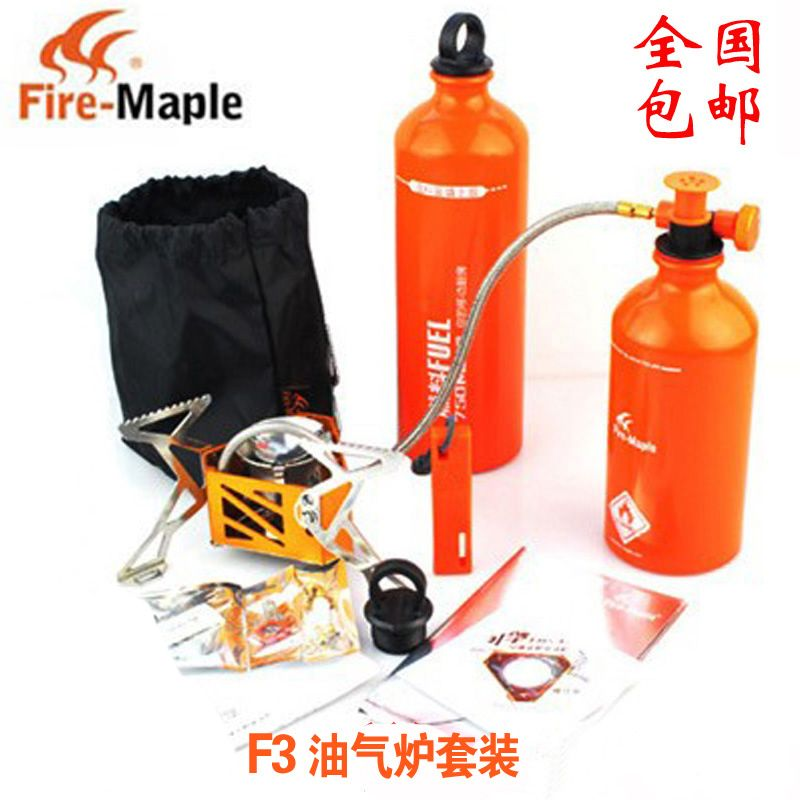 Fire Maple F3 Picnic Cooking Oil Stove Kit 270g 3275w FMS-F3 + 4 Gifts(500ml+750ml Oil Bottle+Fire Starter+Wind Shield Screen) uiyi men leather cross body bags casual messenger bag for male small designer male shoulder bag fashion chest pack men handbags