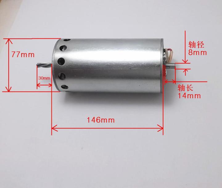High speed high power high torque 200w dc ac eletric for High torque high speed dc motor