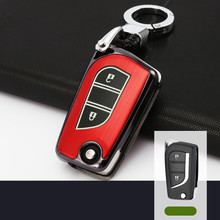 цена на Plastic Luminous For Toyota Auto Car Key Case Key Cover For Toyota Yaris Camry Highlander Corolla Prado REIZ Crown RAV4 Accessor