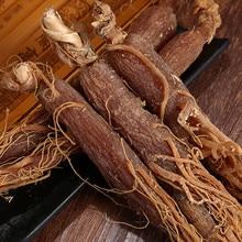 Чистый натуральный высококачественный корень красного женьшеня в течение 10 лет. Радикс женьшень рубра, повышающий иммунитет, Анти-усталость, анти-старение