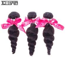 8A Brazilian Virgin Hair Loose Wave 3pcs/lot human Hair Weaves Bundles remy hair extension Brazilian Loose Wave TD Hair products