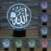 Allah Lights7 Color Change Lamp 3D Light Acrylic Colorful Islamic Muhammad USB LED Desk Lamp Allah