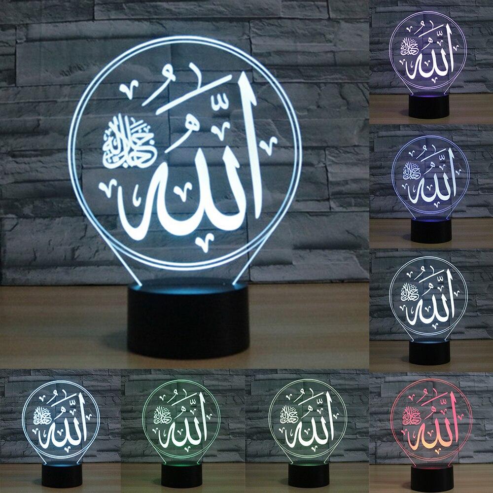 Personalizzare Allah luci lampada luce 3D Acrilico Colorato Islamico Muhammad USB Lampada Da Tavolo A LED luce Allah per credenti IY803783