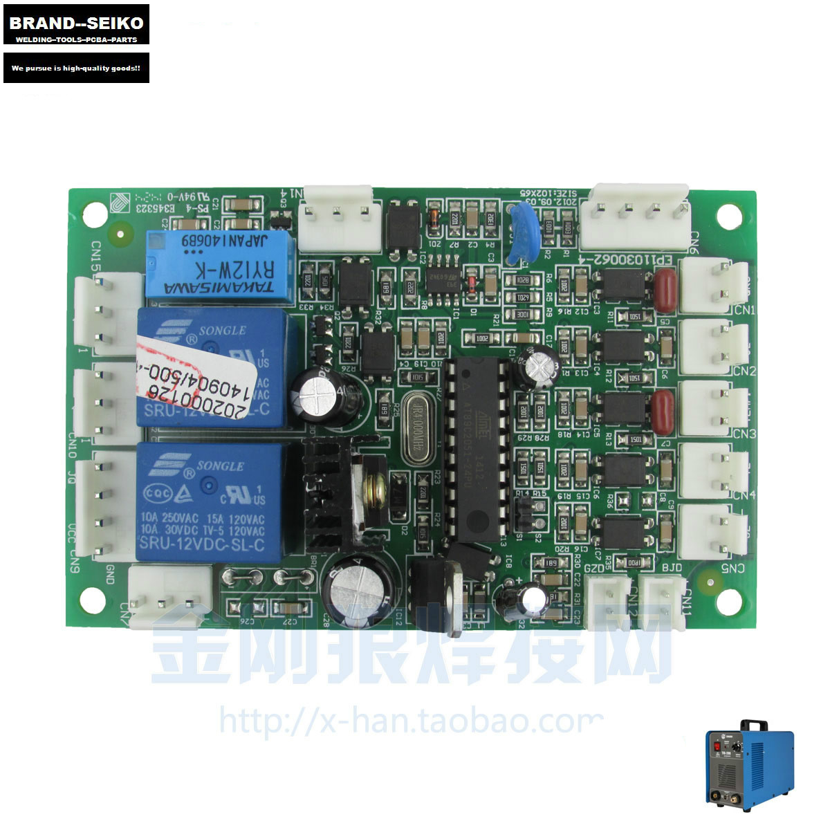 TIG200L TIG200LS argon arc welding machine timing board panel-in Tool Parts  from Tools on Aliexpress.com | Alibaba Group