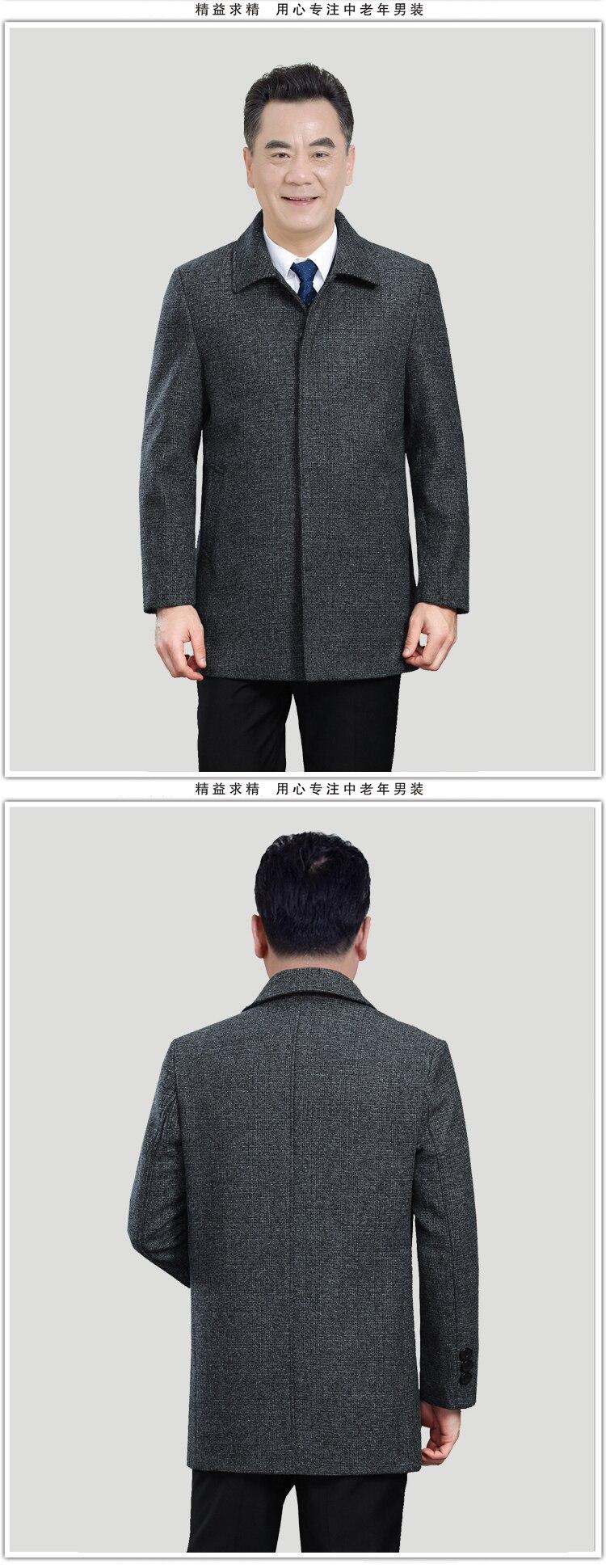 WAEOLSA Mature Men Elegant Jackets Woollen Blends Basic Coat Dark Gray Jackets Aged Man Wool Outerwear Winter Autumn Outfits Father (5)