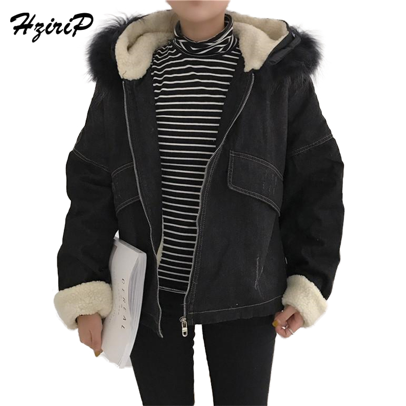 Basic Jackets Women's Clothing Fanala Jacket Cashmere Winter Jacket Women Loose Manteau Femme Hiver Warm Soft Chaqueta Mujer With Pocket Jacket New Sale Overall Discount 50-70%