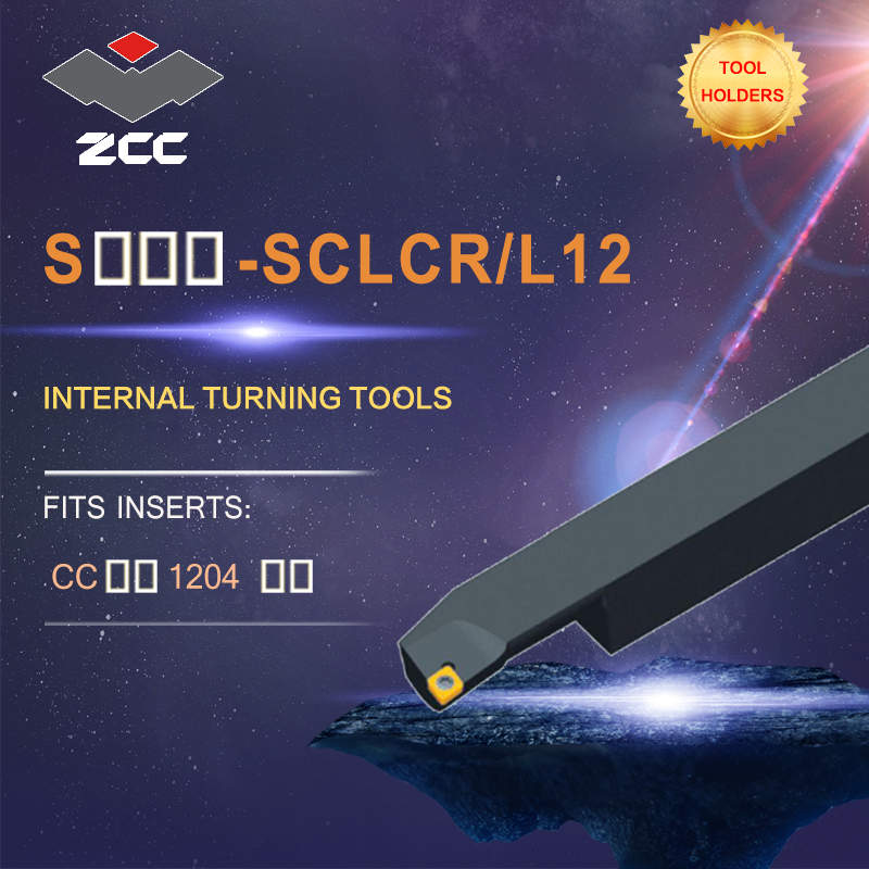 ZCC CNC lathe tool holder SCLCR/L12 tungsten carbide cutting tool for cnc lathe cutter insert CCMT1204 internal turning tool цена