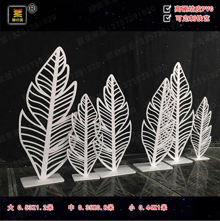 PVC iron art hollowing leaves maple leaf decoration hotel stage decoration wedding products.