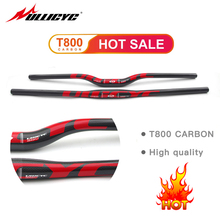 TOP brand Ullicyc  Mountain Bike Part 3K Full Carbon Handlebar (Flat/Rise) 31.8*580/600/620/640/660/680/700/720/740mm free ship