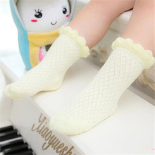 95% Cotton Cute Baby Toddler Kids Girls Boys Lace Mesh Thin Soft Cotton Ankle Socks