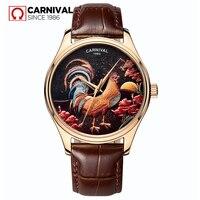 Карнавал часы кожаный ремешок автоматические часы для мужчин повседневное 3D курица узор механические часы для мужчин s розовое золото