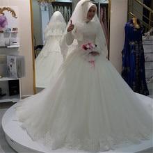 Muslim wedding dresses in dubai 2017 high neck appliques lace long sleeves hijab women bridal gowns convites de casamento